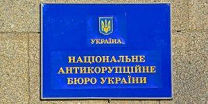National Anti-Corruption Bureau of Ukraine